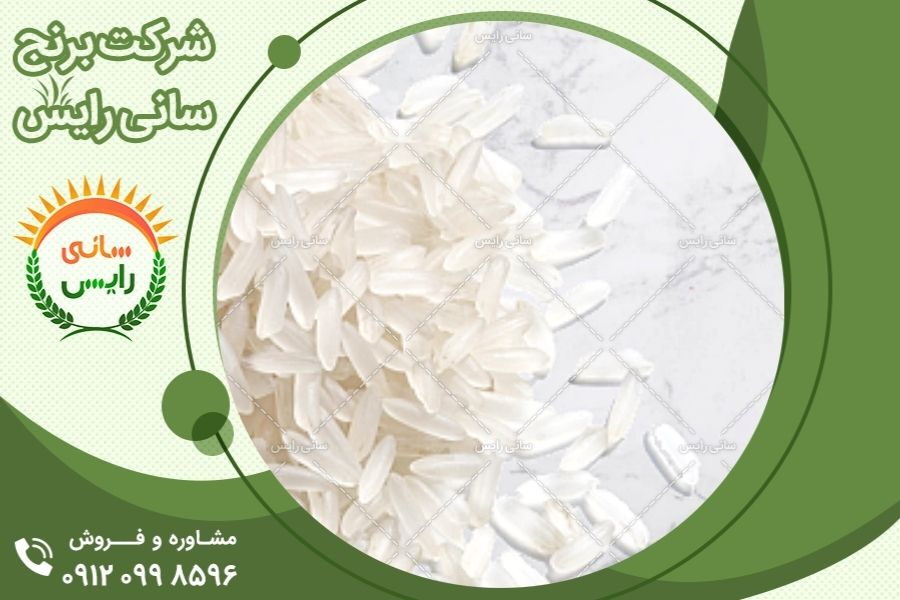 فواید مصرف برنج پاکستانی