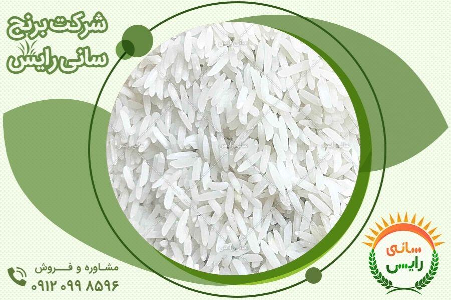 تولید و خرید و فروش برنج تناژ بالا