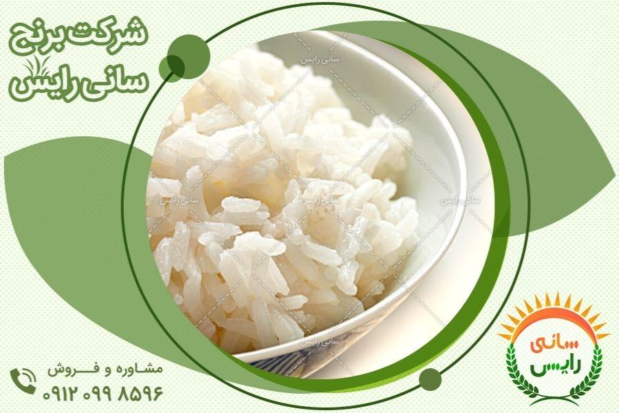عمده فروشی برنج پاکستانی به صورت مستقیم