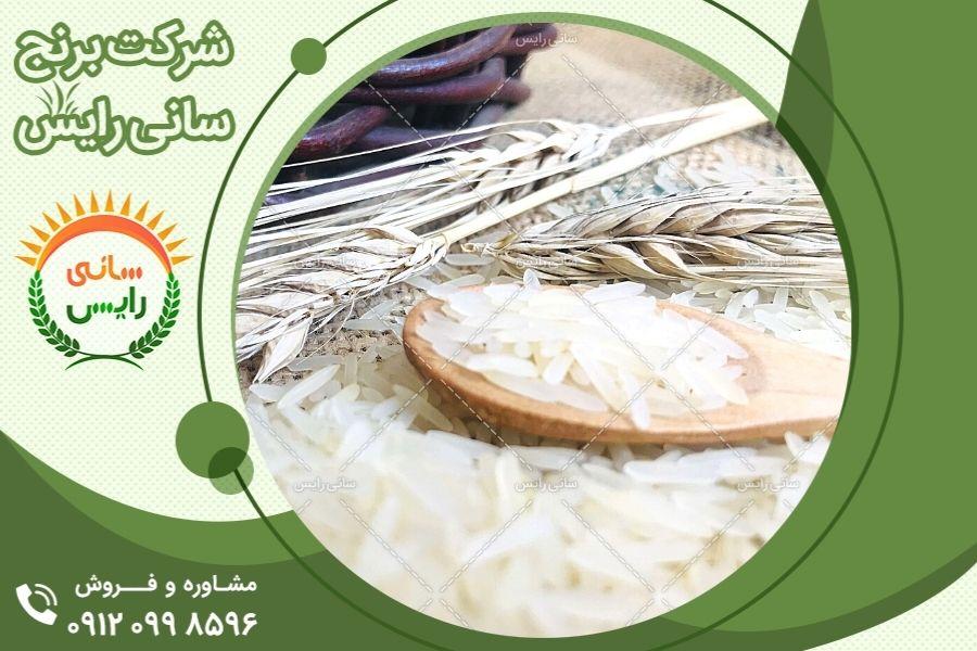 فروش مستقیم برنج هندی به نرخ عمده