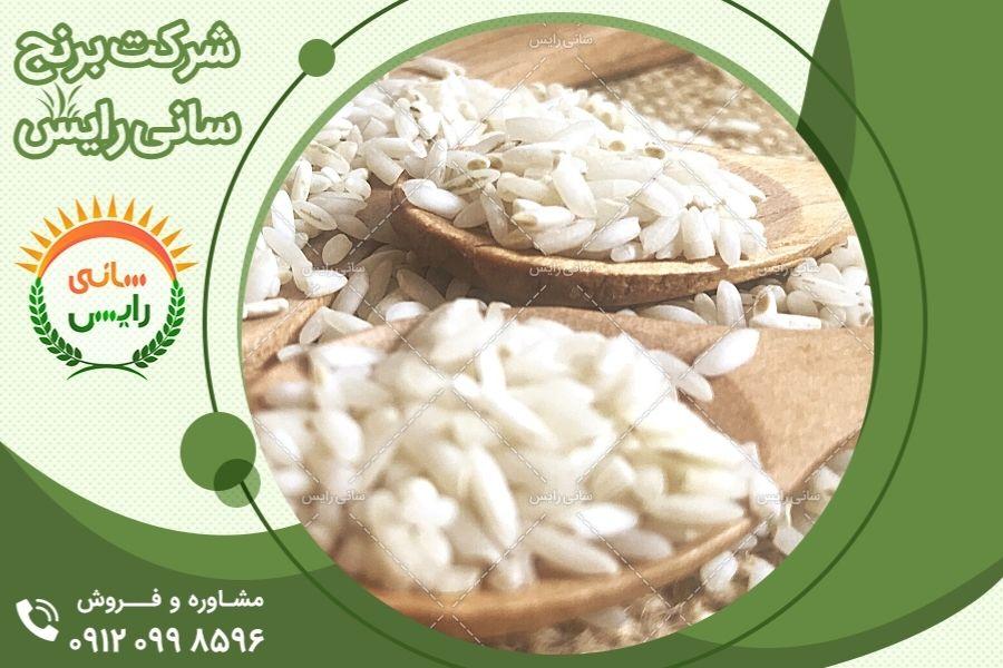 خرید اینترنتی برنج عنبربو اعلا با قیمت مناسب