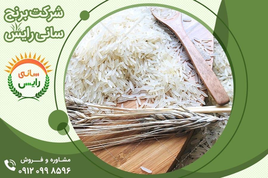 خرید برنج هندی طبیعت