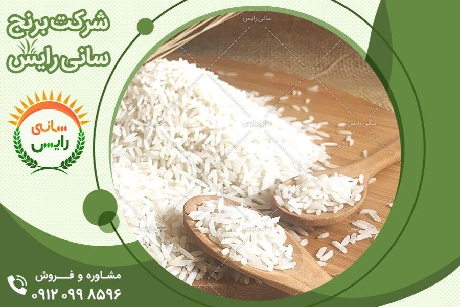 مزیت های برنج پاکستانی طبیعت