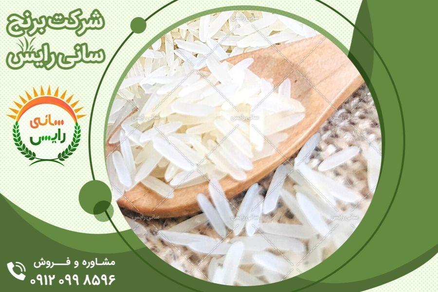 قیمت به روز برنج هندی در اقتصاد ایران