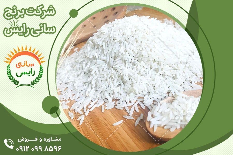 درباره خرید مستقیم از مرکز عمده فروشی برنج پاکستانی چه میدانید؟