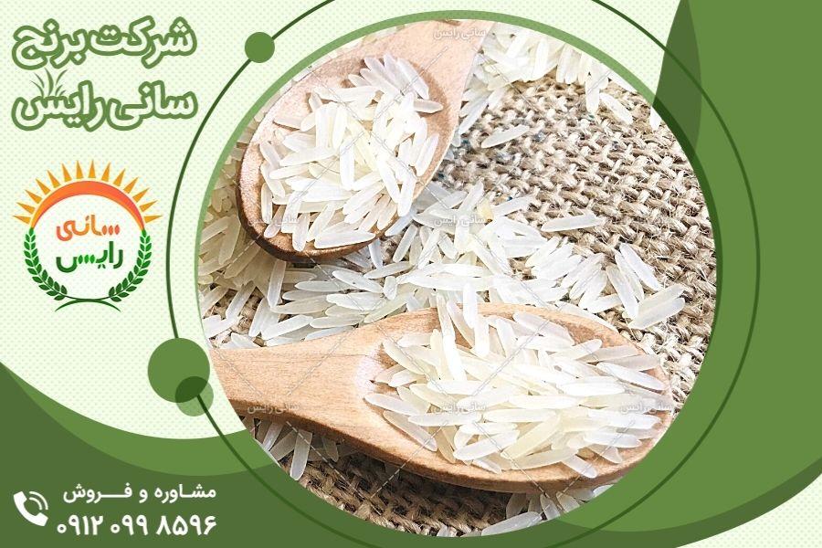 نمایندگی های مراکز فروش برنج هندی در ایران