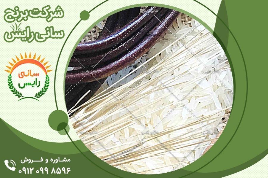 قیمت فروش به روز برنج هندی آوازه