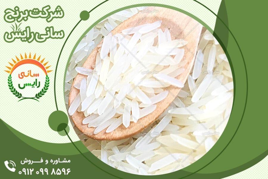 خرید مستقیم از مراکز فروش برنج هندی تناژ بالا