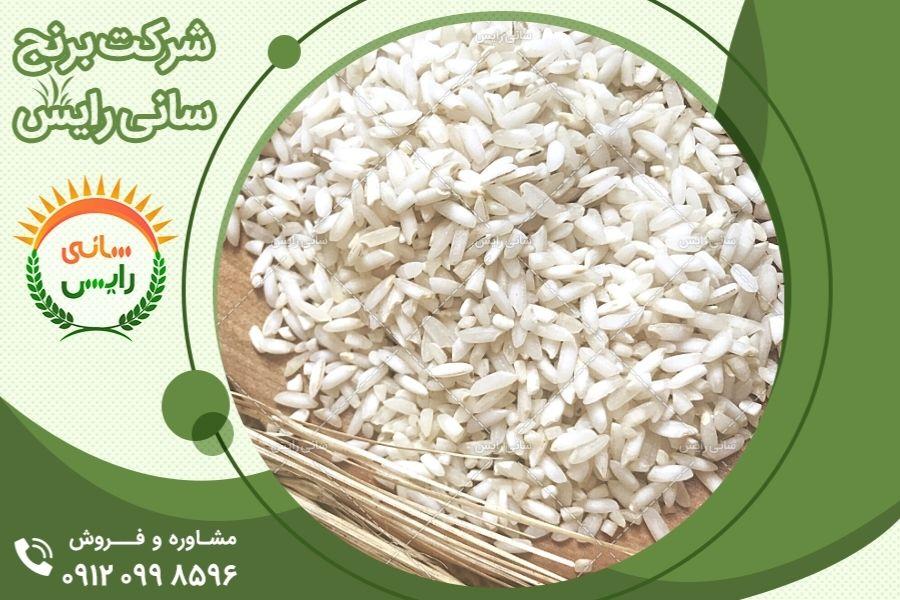 خرید اینترنتی از مرکز فروش عمده برنج عنبربو