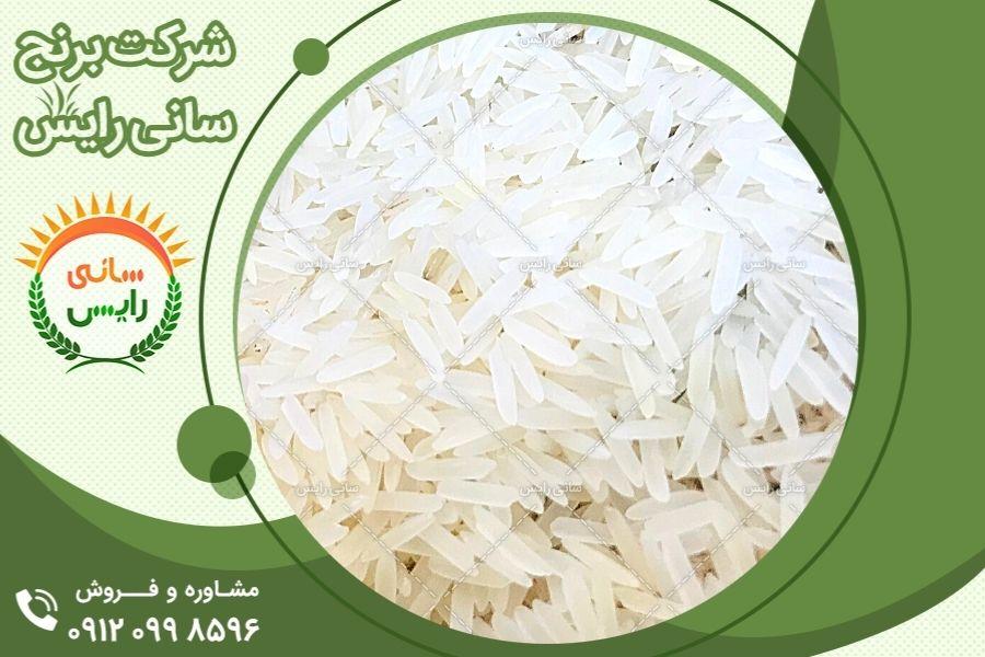 محل نگهداری خرید و فروش برنج