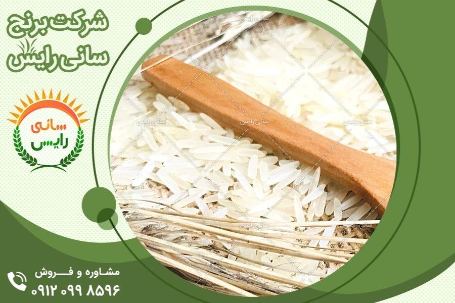 قیمت عمده برنج هندی در مراکز فروش ایران