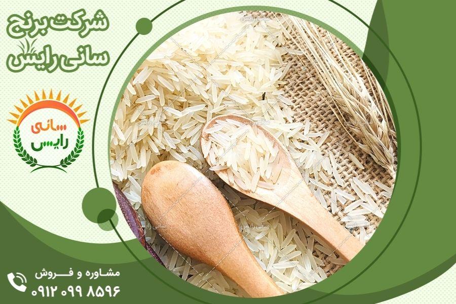 قیمت برنج دانه بلند هندی در بازار عمده