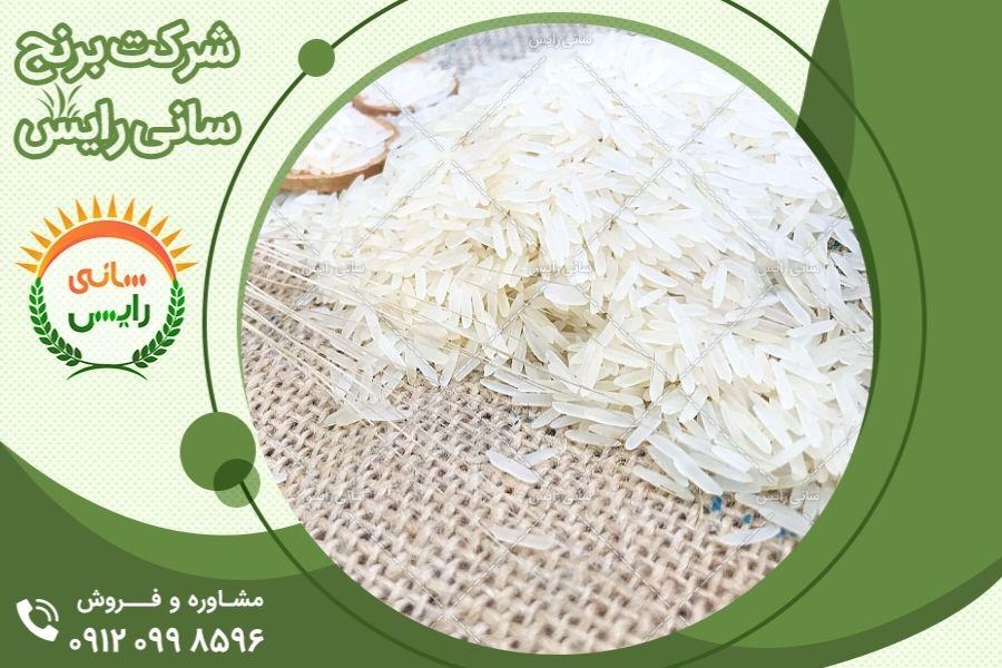 برنج هندی طبیعت بهترین برنج کشور هند