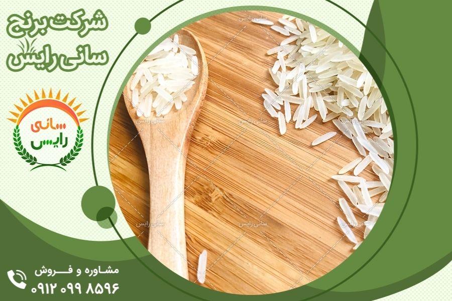 برنج طبیعت بهترین برنج هندی