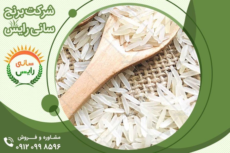 خرید مستقیم برنج هندی