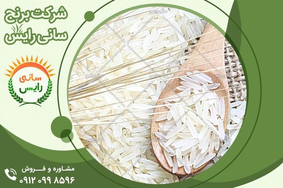 خرید اینترنتی برنج هندی آوازه