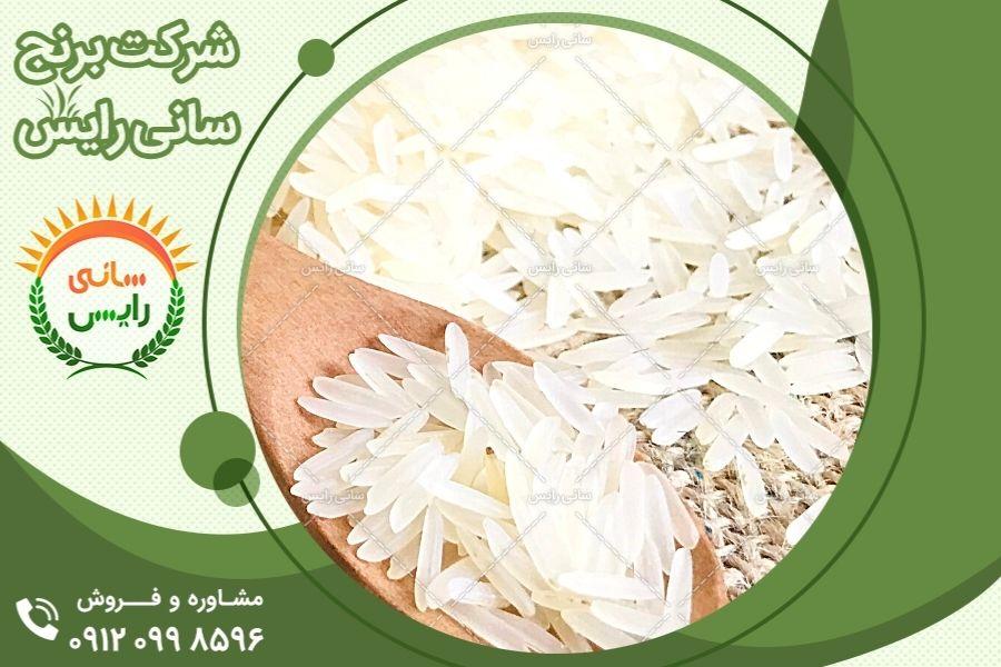 قیمت برنج هندی مرغوب در حجم عمده