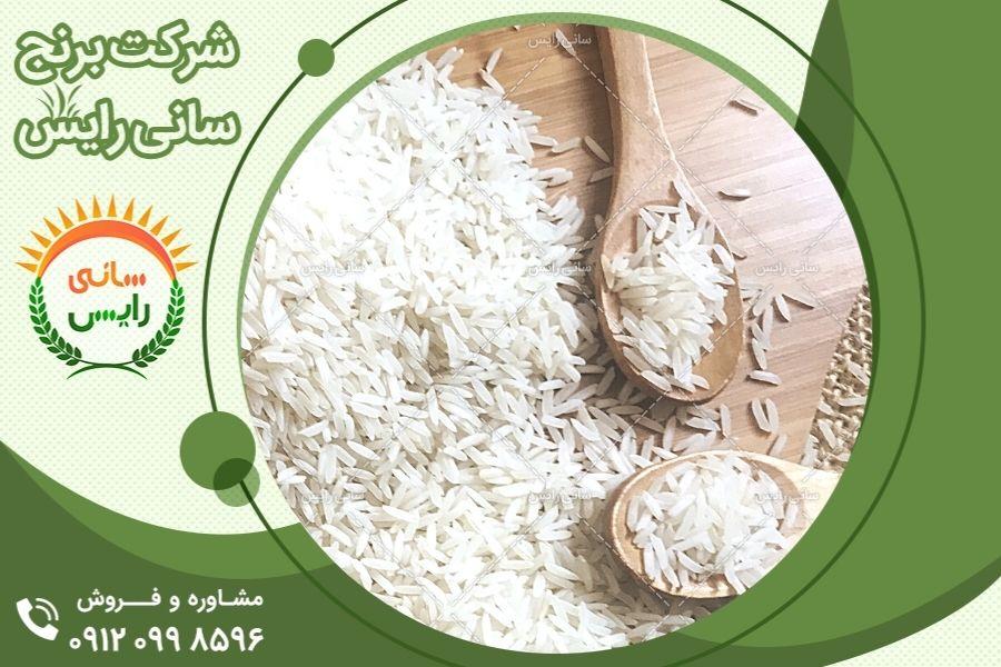 خرید اینترنتی برنج طبیعت با شرایط استثنائی