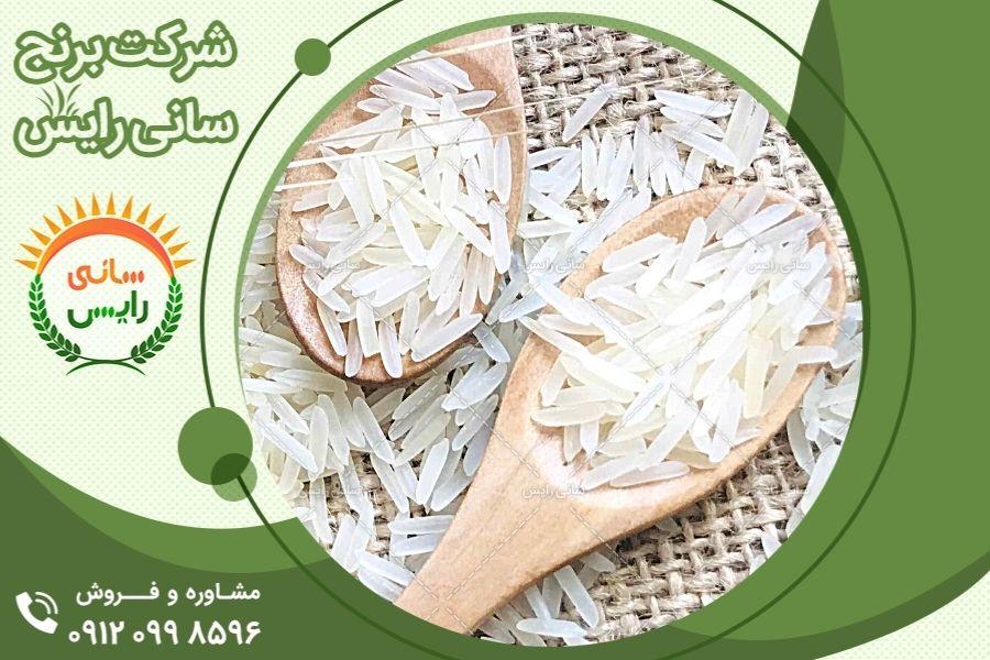 خرید اینترنتی و عمده برنج دانه بلند درجه یک با شرایط عالی