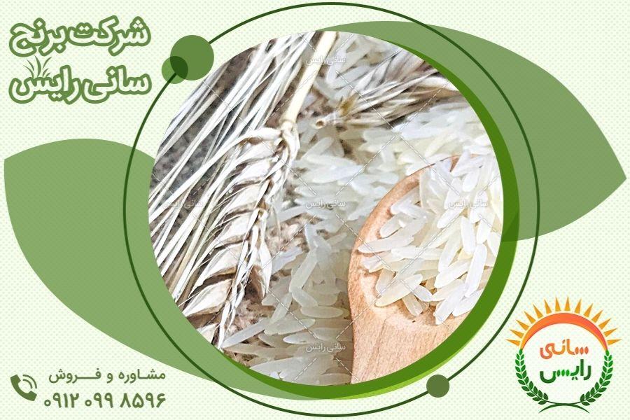 از ویژگی های برنج هندی مرغوب