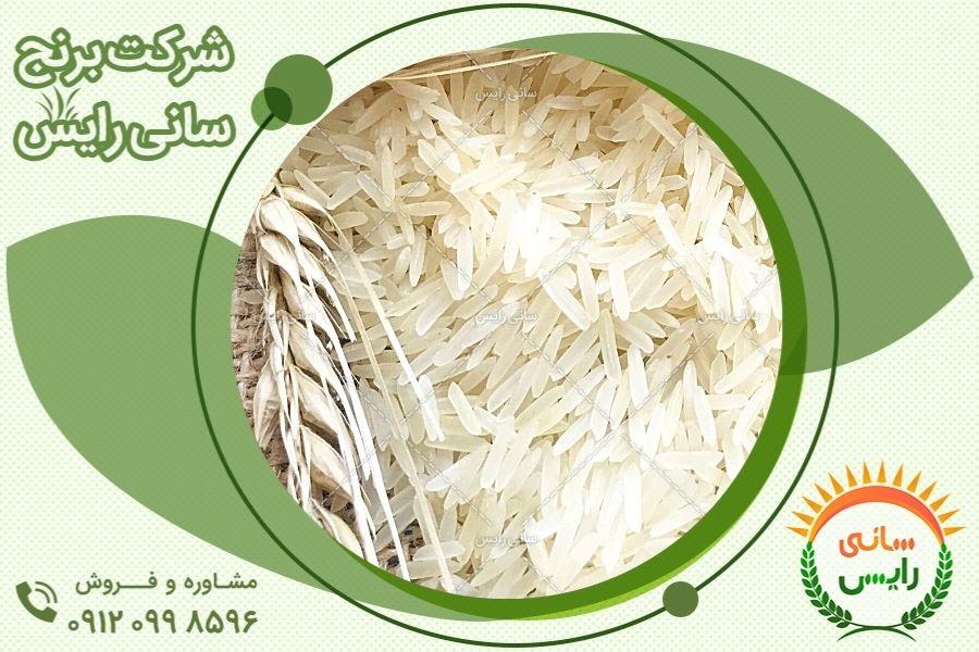 قیمت به روز برنج هندی در ایران