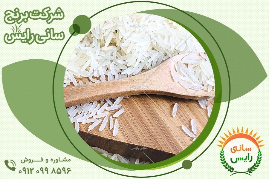 برنج هندی بهترین برنج وارداتی