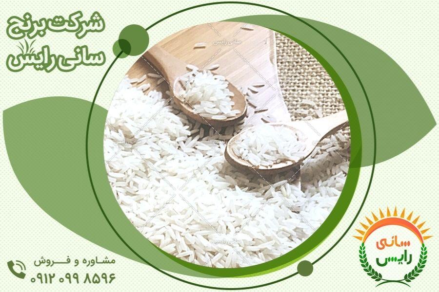 خرید مستقیم از مرکز عمده فروش اینترنتی برنج پاکستانی درجه یک