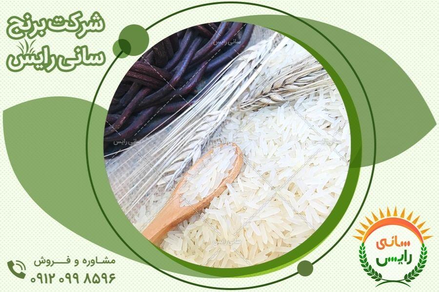 قیمت برنج هندی به روز