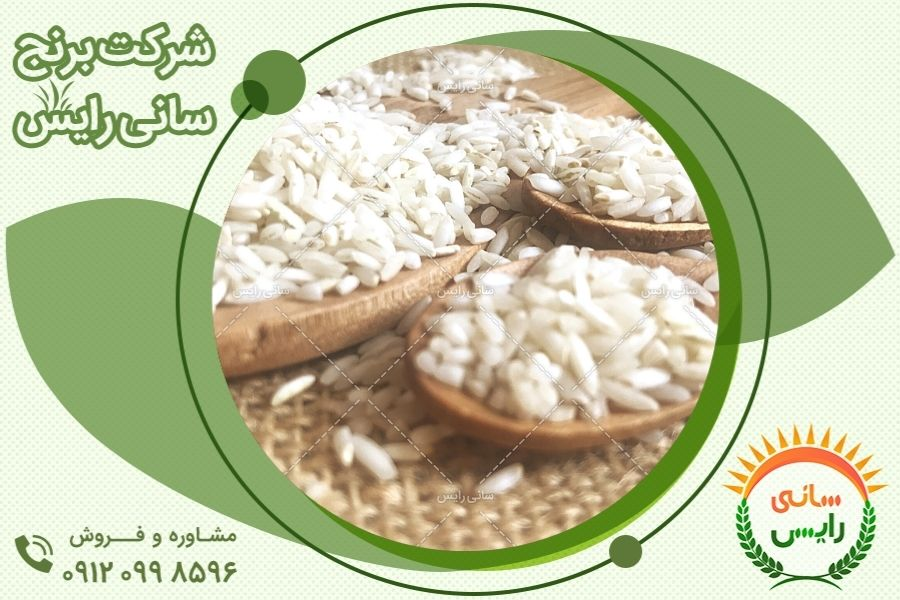 عرضه و صادرات عمده برنج درجه یک