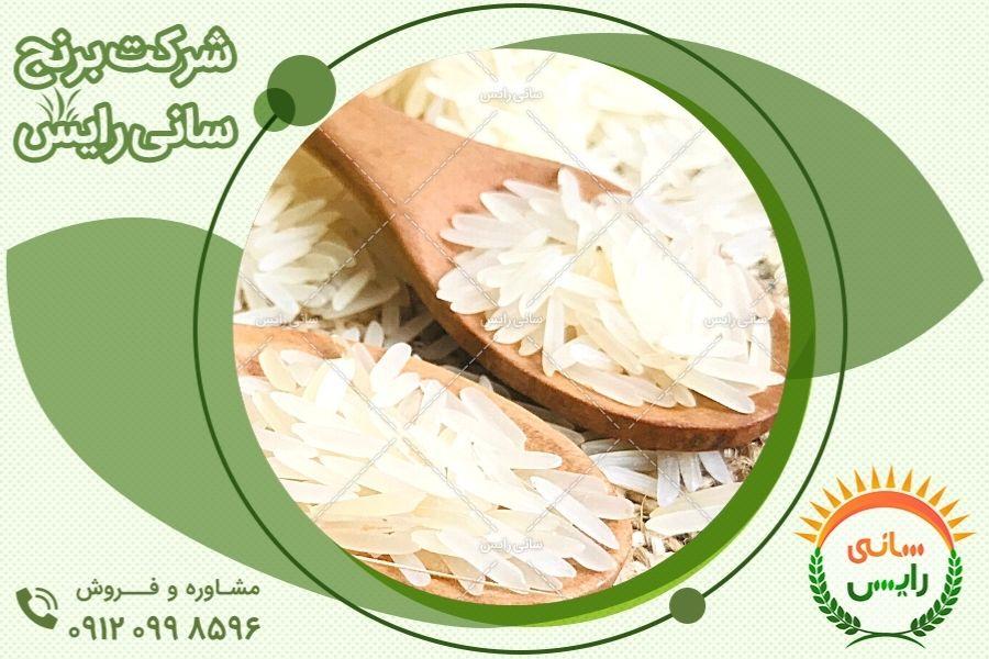نمایندگی پخش برنج هندی در ایران
