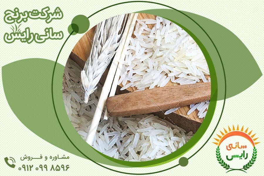 برنج هندی 1121 عمده