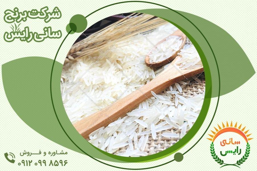 قیمت به روز فروش برنج هندی