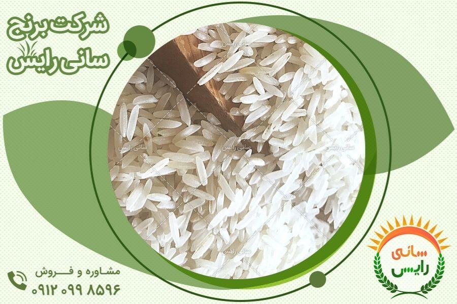 خرید برنج پاکستانی طبیعت در فروشگاه اینترنتی