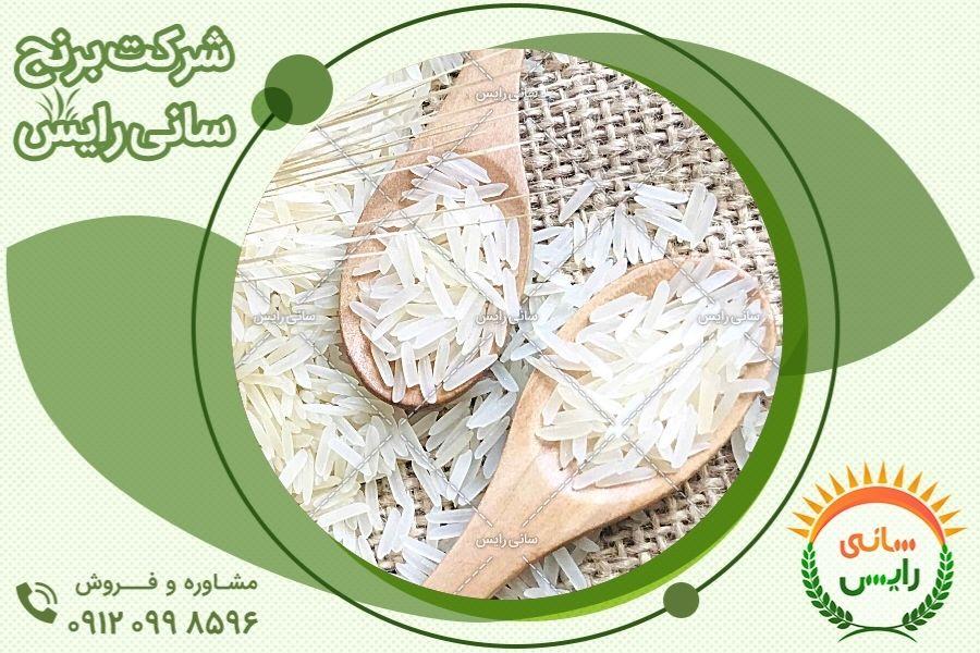 خرید اینترنتی برنج هندی آوازه به نرخ عمده