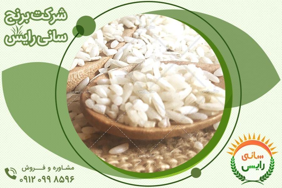 صادرات برنج اصل و درجه یک با شرایط عالی