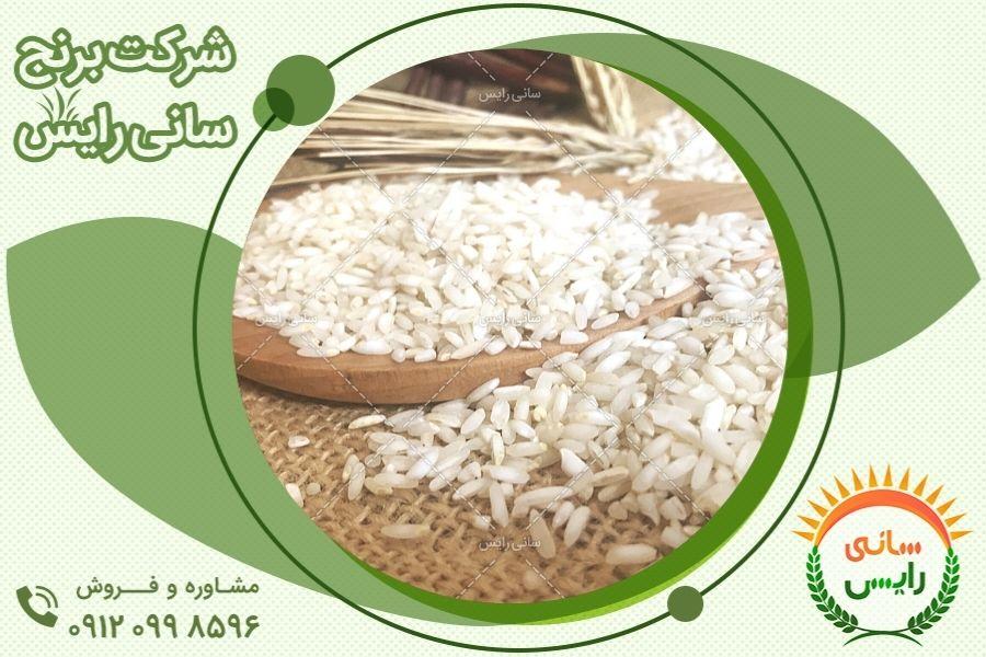 قیمت گذاری برنج به چه مواردی بستگی دارد