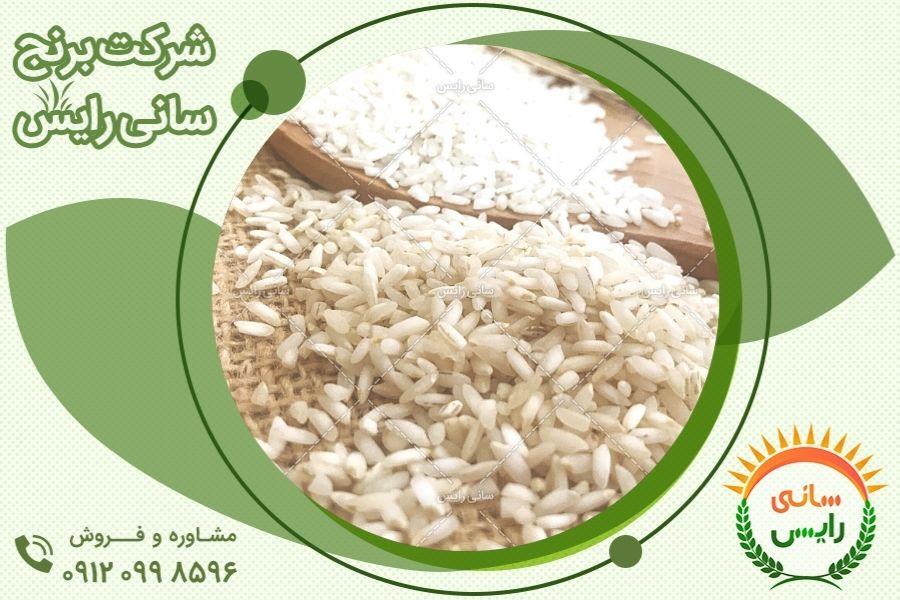 خرید برنج عنبربو بهار با شرایط فوق العاده