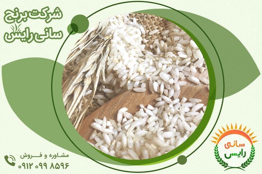 خرید و فروش اینترنتی برنج عنبربو حسنی