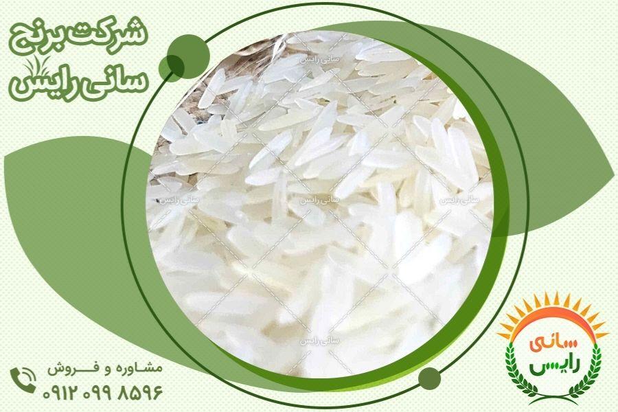 قیمت برنج دانه بلند درجه یک هندی در بازار ایران