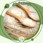 خرید مستقیم از نمایندگی پخش برنج هندی