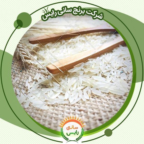 مرکز عمده فروشی برنج پاکستانی
