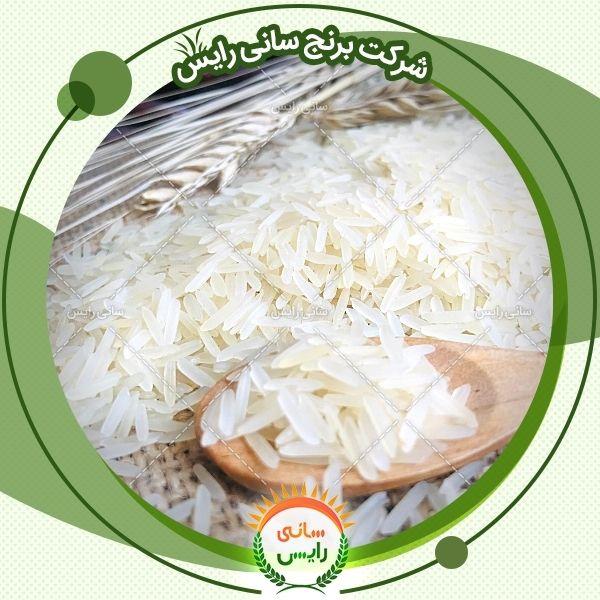 خرید و فروش برنج هندی تناژ بالا
