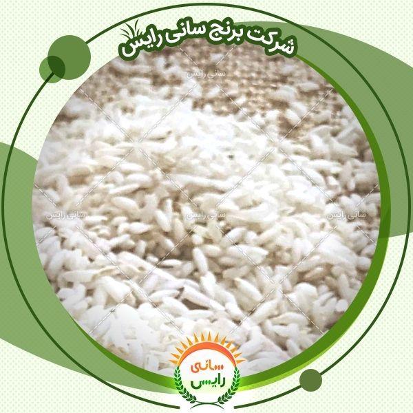 خرید مستقیم برنج از کارخانه به صورت عمده