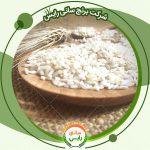 خرید مستقیم برنج عنبربو به نرخ کارخانه