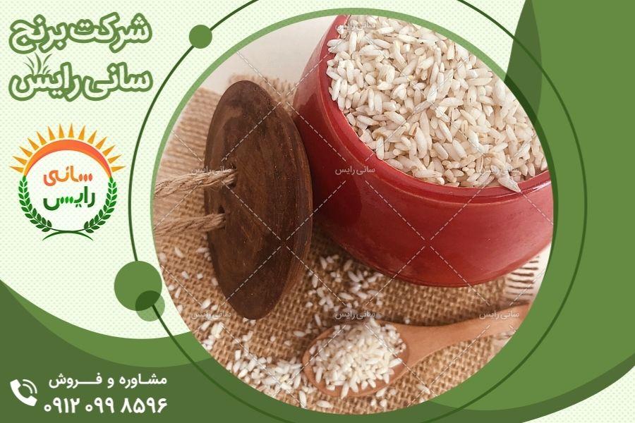 خرید و فروش برنج عنبربو در مراکز فروش