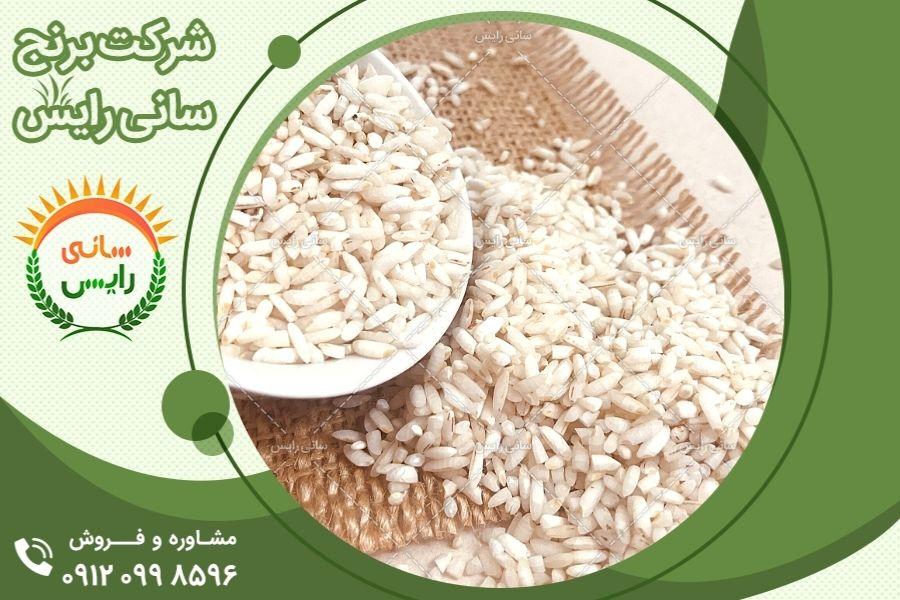برنج عنبربو سارا را اینترنتی بگیرید