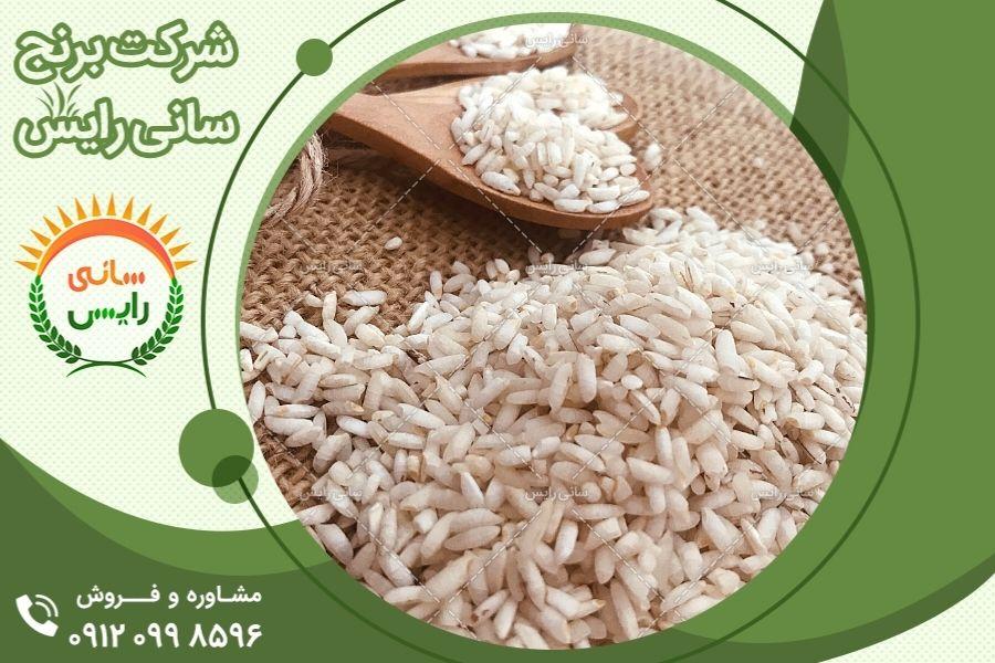 فروش عمده برنج ایرانی