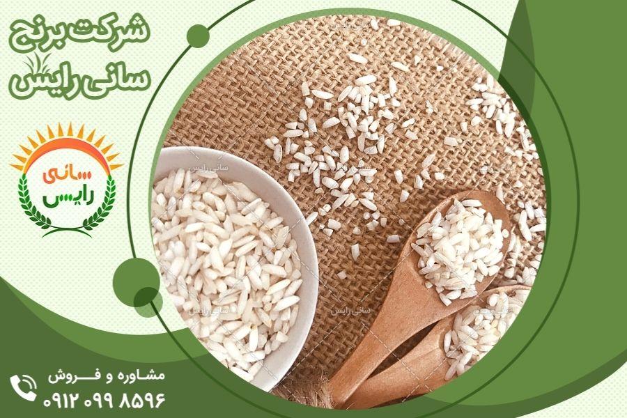 فروش اینترتی برنج عنبربو الغدیر