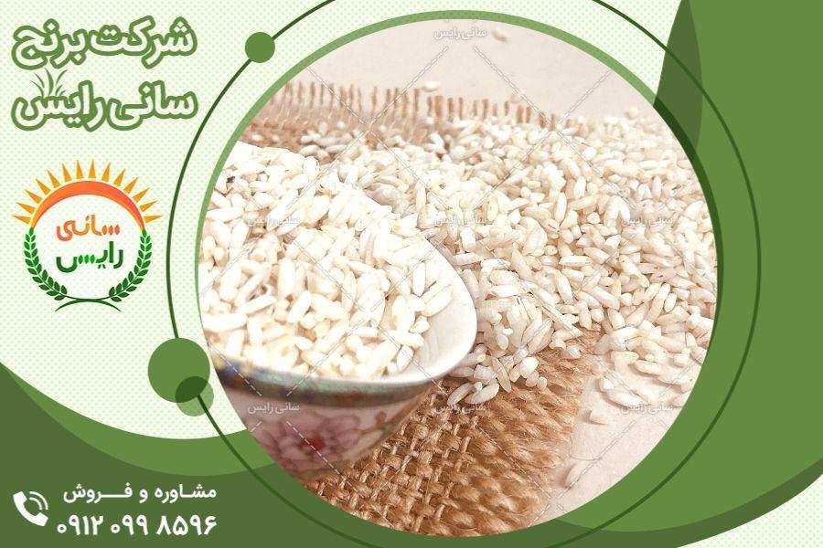 قیمت عمده انواع برنج عنبربو