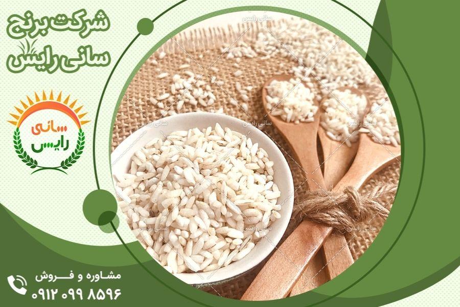 صادرات برنج ایرانی درجه یک